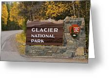 Entrance To Glacier Greeting Card