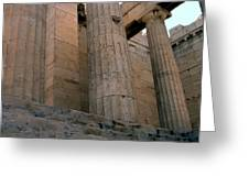 Entrance To Past Life   Acropolis Greeting Card