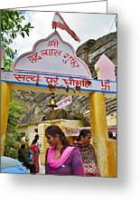 Entry Gate To Vyasa's Cave - Badrinath India Greeting Card