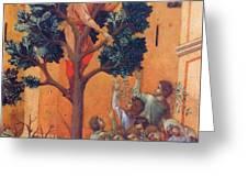 Entry Into Jerusalem Fragment 1311 Greeting Card
