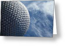 Epcot Architecture Greeting Card