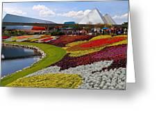 Epcot Gardens Greeting Card