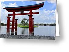 Epcot Japan Greeting Card