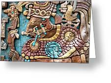 Epcot Mayan Warrior Greeting Card
