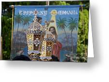 Epiphany Celebration Greeting Card