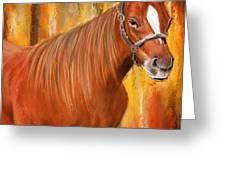 Equine Prestige - Horse Paintings Greeting Card