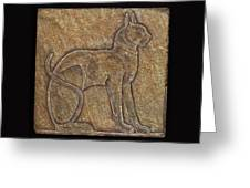 Eqyptian Cat Relief Greeting Card