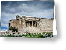 Erechtheion - Porch Of The Maidens Greeting Card