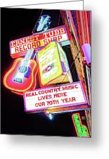 Ernest Tubb Record Shop Neon - Nashville Tennessee Greeting Card
