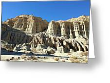 Erosion's Beauty Greeting Card