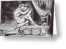 Erotic Nude Drawing One Greeting Card