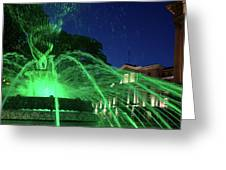 Eruption Of Green Waters, Sofia Greeting Card