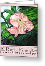 E.ruth Fine Art Poster 1 Greeting Card