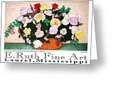 E.ruth Fine Art Poster 2 Greeting Card