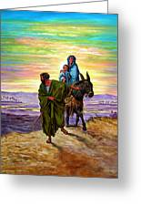 Escape Into Egypt Greeting Card