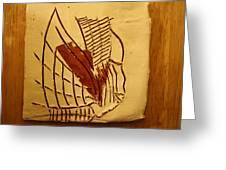 Esita - Tile Greeting Card
