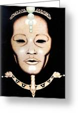 Esoteric Masque Greeting Card