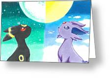45a45a1f0 Espeon And Umbreon Illustration Drawing by Benjamin Pugh