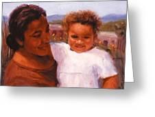 Esperanza Greeting Card