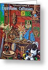 Espiritualidad Africana Greeting Card