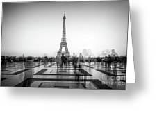 Esplanade Du Trocadero Greeting Card