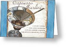 Espresso Martini Greeting Card