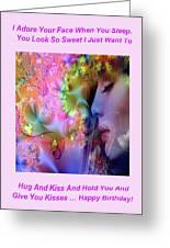 Essence Of Love Greeting Card