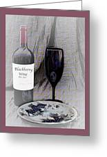 Est 2017 Blackberry Wine Greeting Card