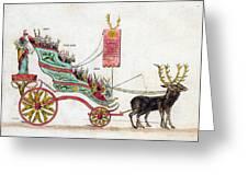Estates General, 1789 Greeting Card