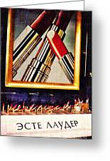 Estee Lauder Moscow Greeting Card