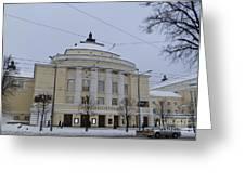 Estonia National Opera Greeting Card