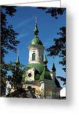 Estonian Church Orthodox And Baroque Greeting Card
