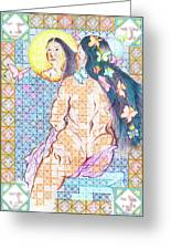 Estrella De La Manana Morning Star Greeting Card
