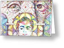 Eternidad- Sombra De Arreguin Greeting Card