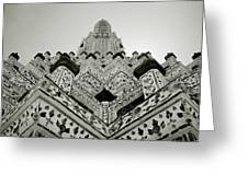 Ethereal Beauty Of Wat Arun Greeting Card