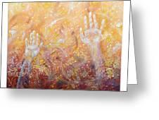 Ethereal Revelation Greeting Card