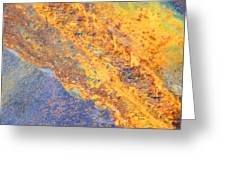 Ethereal Rust Greeting Card