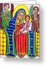 Ethiopian Mary And Jesus Greeting Card
