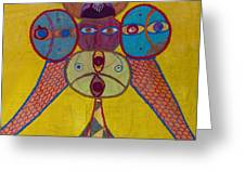 Ethiopian Ornament  Greeting Card