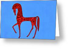 Etruscan Horse #2 Greeting Card
