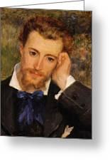 Eugene Murer 1877 Greeting Card