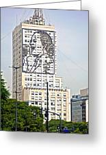 Eva Peron Outlined On The Wall Of A Skyscraper On July Nine Avenue  In Buenos Aires-argentina Greeting Card