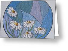 Even Daisies Get The Blues Greeting Card