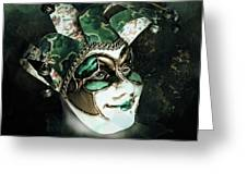 Even With Her Mask, Her Eyes Give Her Away Greeting Card