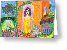 Evening At The Girl Cave Greeting Card
