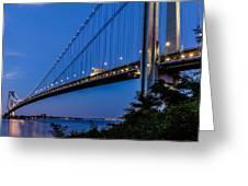 Feet X  Feet Staten Island Framed Posters