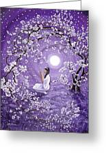 Evening Blessing Greeting Card