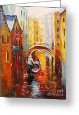 Evening In Venice Greeting Card