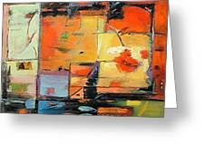 Evening Light Greeting Card