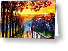 Evening Stroll Greeting Card